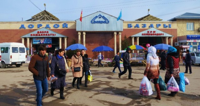 A Girl's Dream: Shopping in Central Asia's Biggest Bazaar