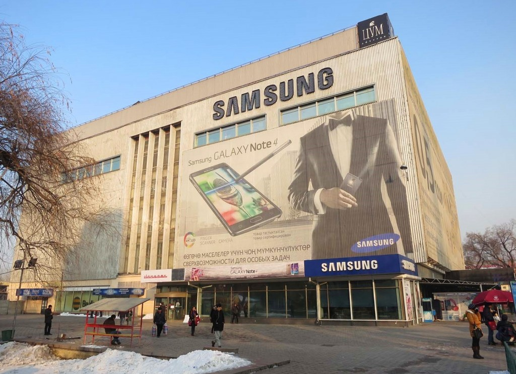 Tsum shopping center